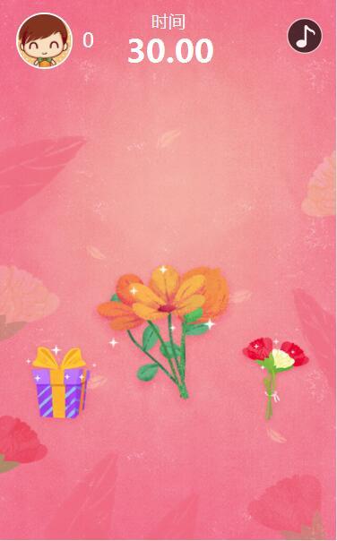 采花抢礼物献母亲,游戏+抽奖