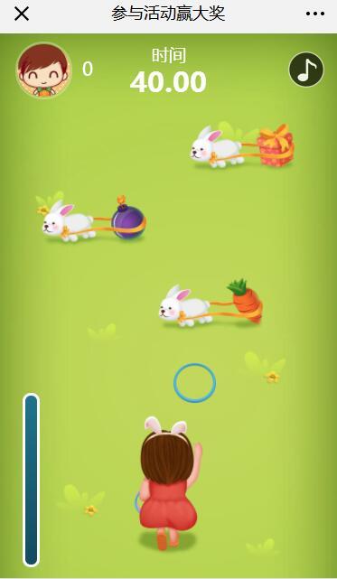 复活节:捉奇趣兔赢好礼