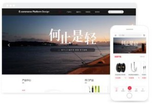 综合电商::在线产品销售、展示商城网站模板