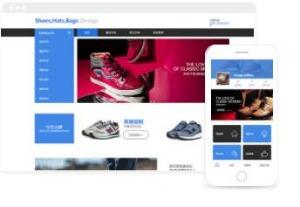 打造鞋品牌的简易在线商城网站模板