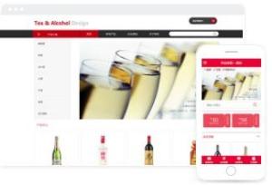 酒类精美实用在线商城模板